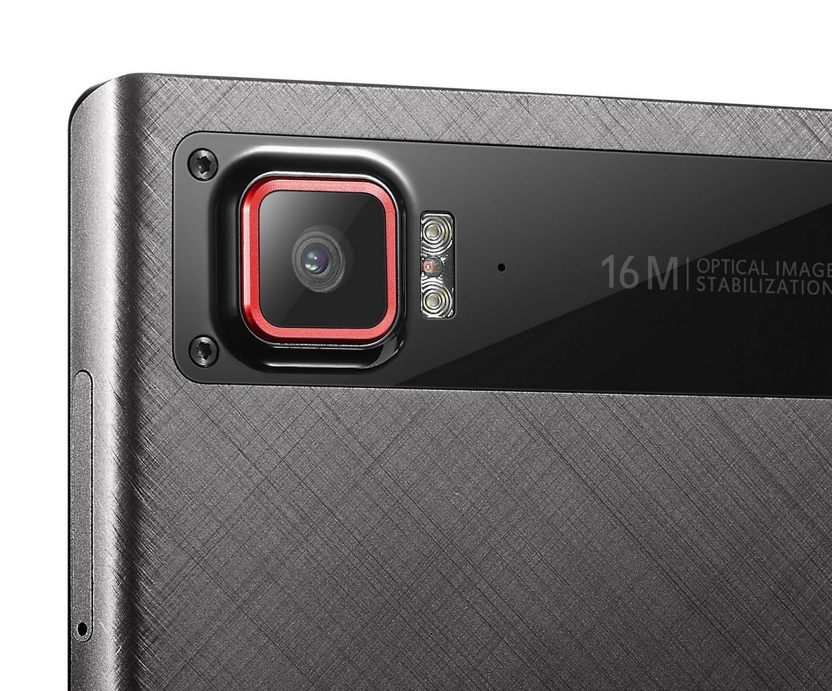 Lenovo Vibe čočka fotoaparátu