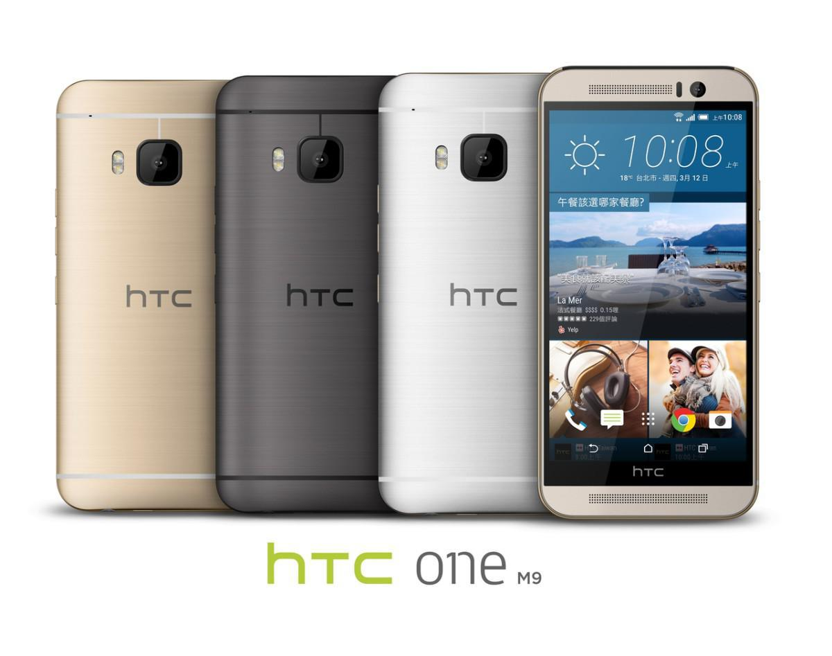 HTC One M9 varianty