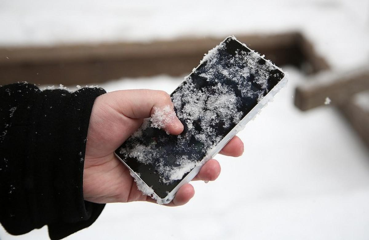 MobileCold