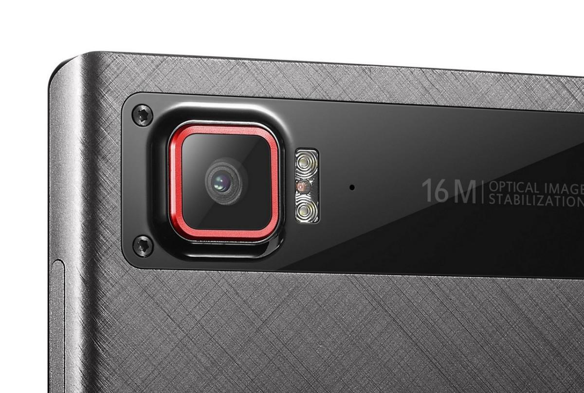 Lenovo Vibe Z2 Pro kamera
