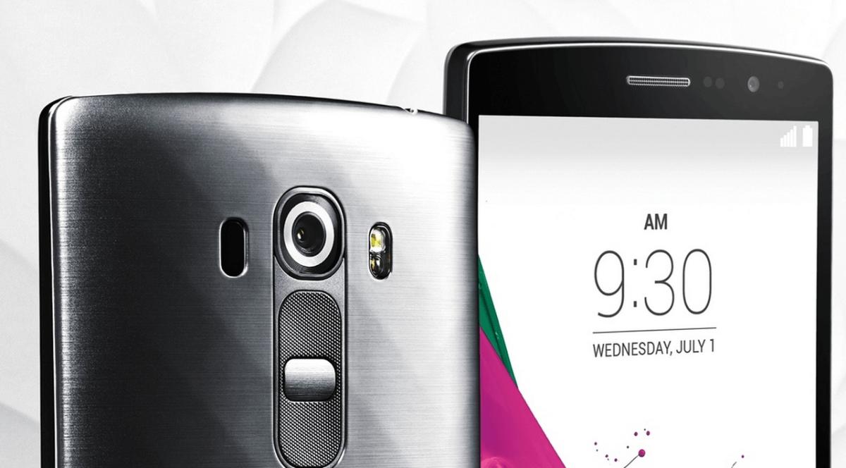 LG G4s detail