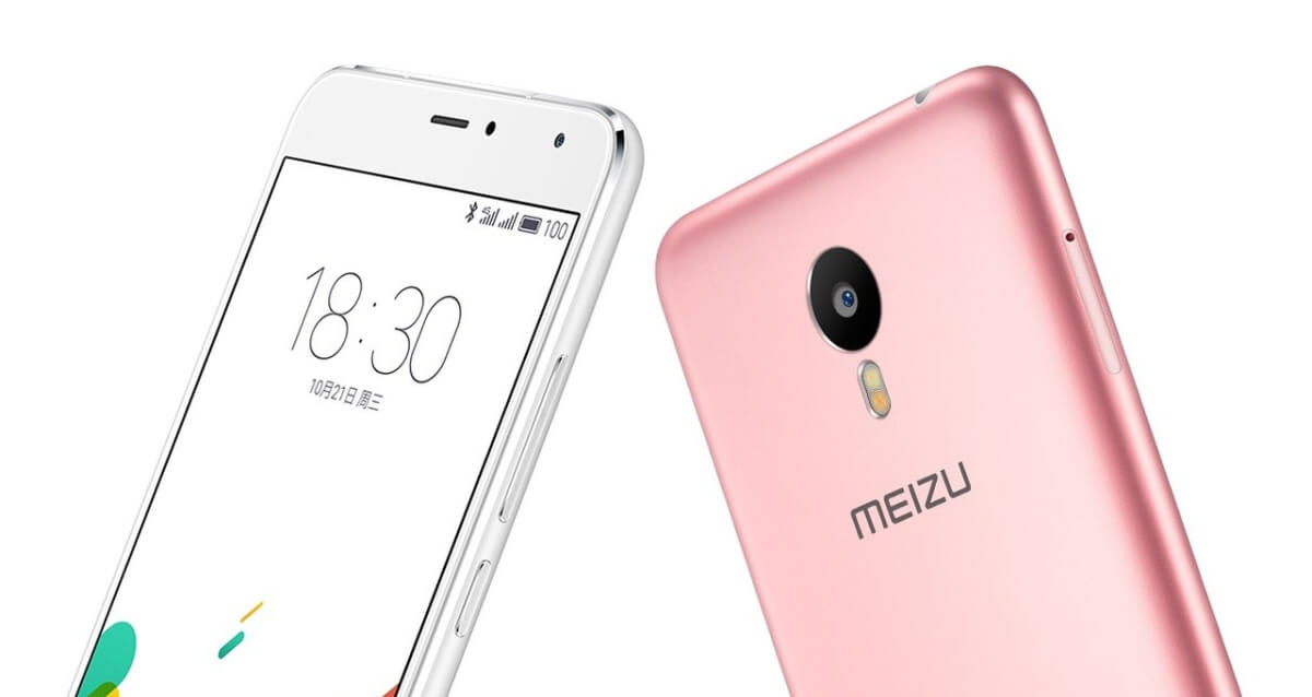 Meizu M1 Metal detail